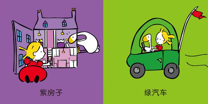 小鹅咕茜系列是来自英国的绘本系列。由英国出版社Award Publications Ltd在2012-2014年陆续推出!讲述一只活泼可爱的小鹅咕茜身边的有趣故事。和小鹅咕茜一起,感受快乐。色彩鲜亮的图画,让儿童阅读后对友谊有了更深的了解,越成长,越快乐!